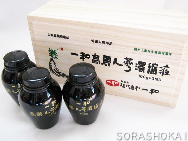 一和高麗人参濃縮液(100g×3瓶入り)