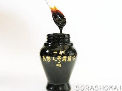 一和高麗人参濃縮液(30g×1瓶入り)